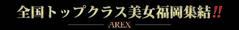 """""""AREX"""""""