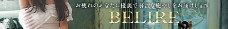"""""""BELIRE"""""""