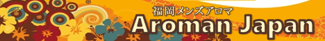 AromanJapan