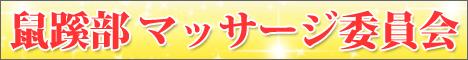 """""""人参公園通り沿いの人妻達"""""""