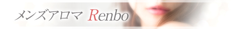 Renbo