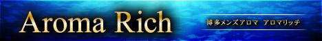 """""""AromaRich"""""""