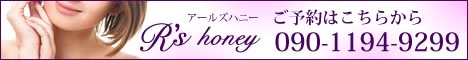 """Rshoney"""