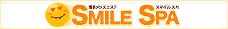 """SMILESPA"""